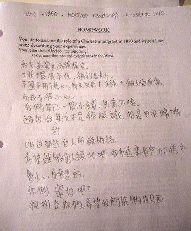 grappige-examen-antwoorden-16