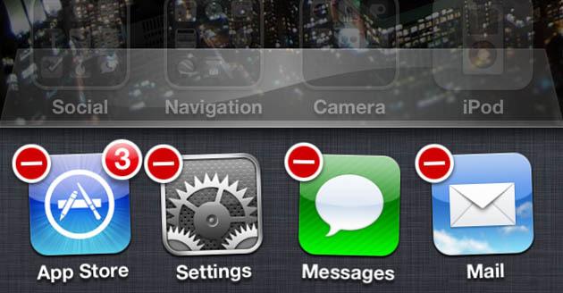 iphone_icon_shaking