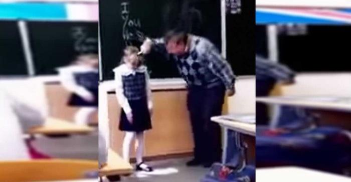 leraar basisonderwijs school docent leerkracht